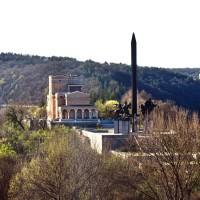Monumentul Asanestilor, Veliko Tarnovo